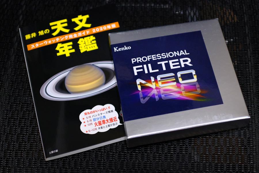 fujii-100F1490.jpg