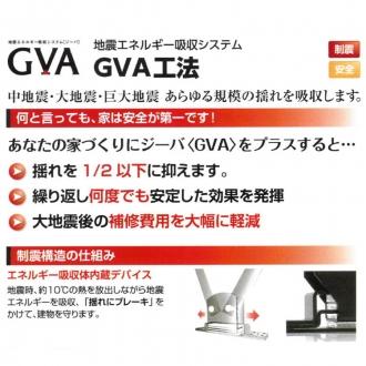 GVA_201906251027589c1.jpg