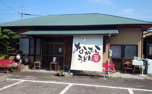 nakamuraya2.jpg