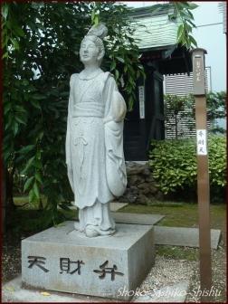20190707 富士塚まで 2  成子天神社