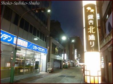 20190724 熊本 7  九州へ