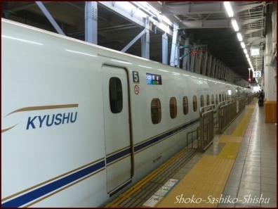 20190724 福岡 13  九州へ