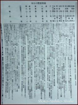 20190922 懸賞 1-1  9月場所