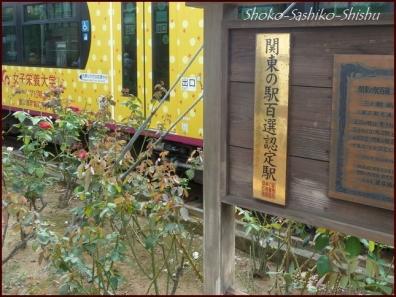 20191019 三ノ輪駅 3  三ノ輪