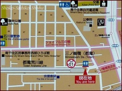 20191019 三ノ輪駅 6  三ノ輪