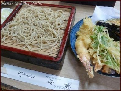 20191019 商店街 10  三ノ輪