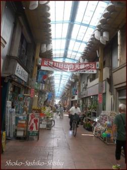 20191019 商店街 12  三ノ輪