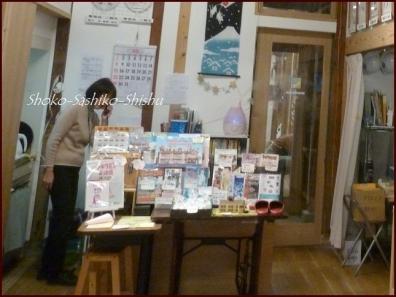 20191218 トキワ荘 1  南長崎