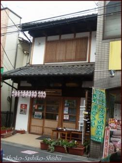 20191218 途中 2  南長崎