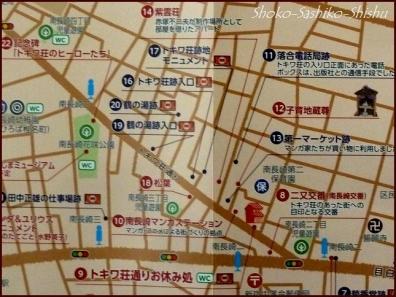 20191218 途中 5  南長崎