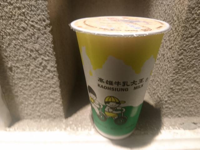 s_DSC_0255高雄牛乳大王