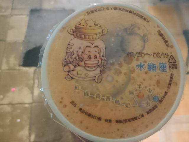 s_DSC_0256高雄牛乳大王