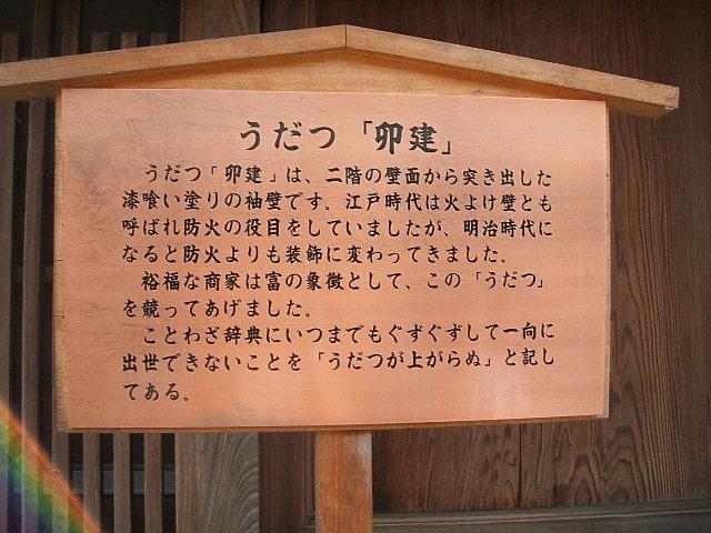 ぐるめ 3803