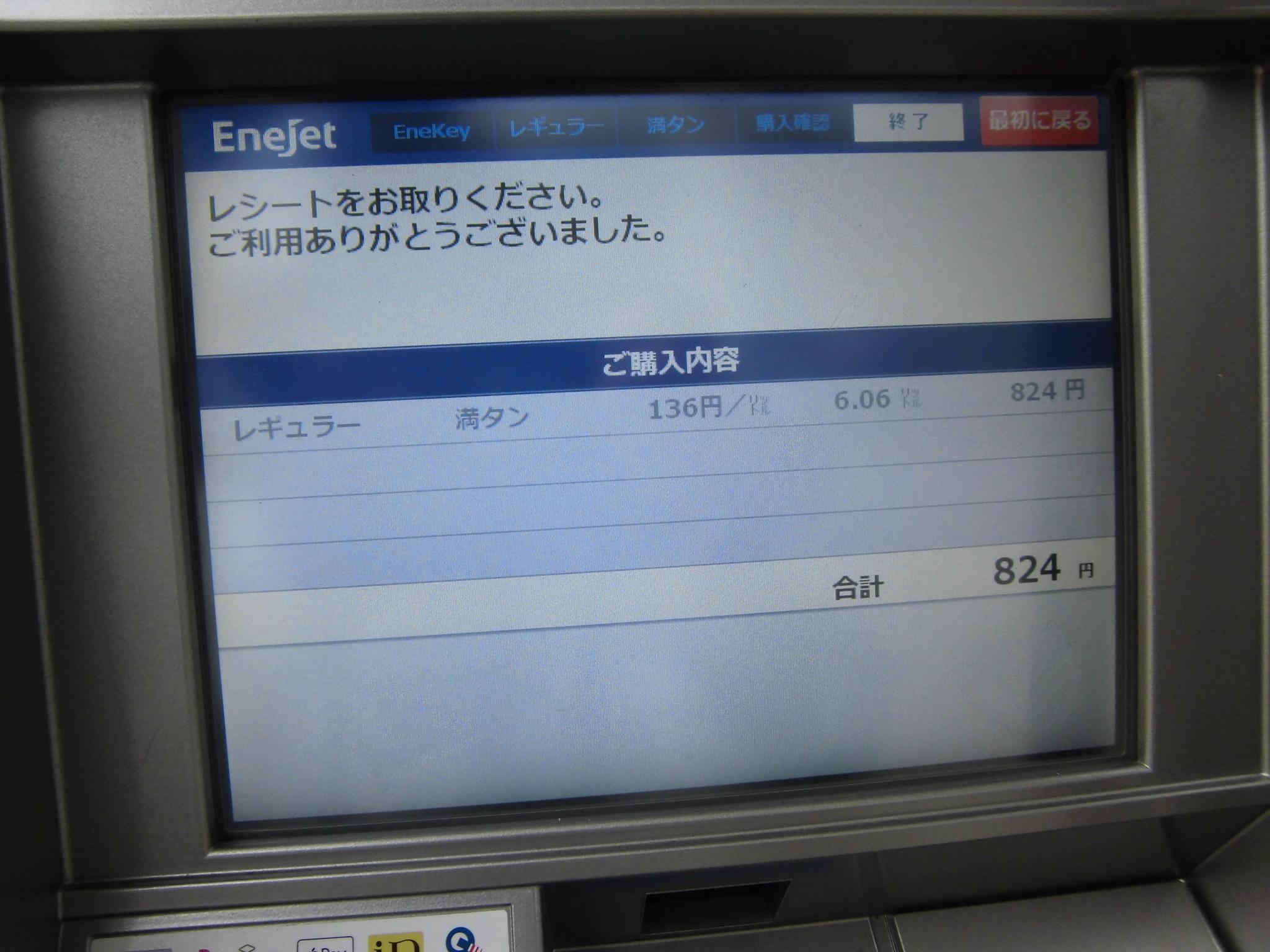 CIMG9851.jpg