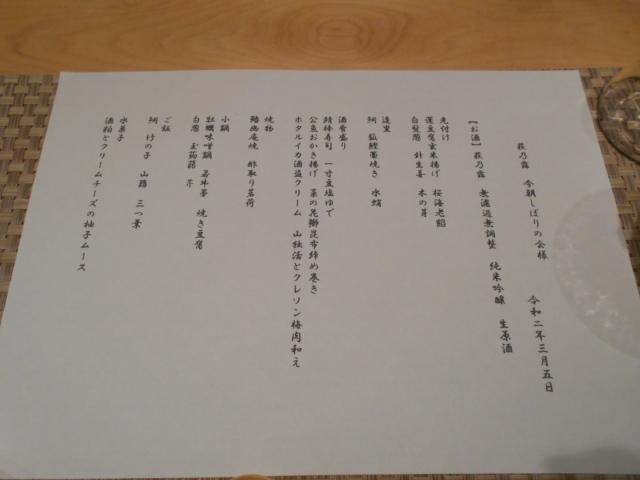 DSCN2442_20200306214836049.jpg