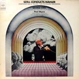 マーラー 交響曲第6番「悲劇的」セル クリーヴランド管弦楽団(SONY)