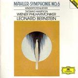 マーラー 交響曲第6番「悲劇的」バーンスタイン ウィーンフィル(DG)