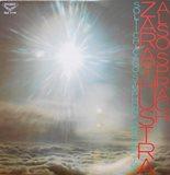 R.シュトラウス「ツァラトゥストラはかく語りき」ショルティ シカゴ交響楽団(DECCA LONDON)
