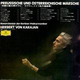 「ドイツ名行進曲 」集を録音したカラヤンによるD.G.盤