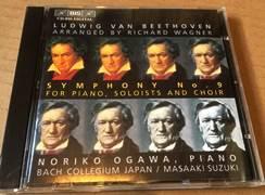 ベートーヴェン(ワーグナー編曲)交響曲第9番 合唱