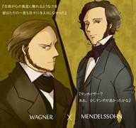 ワーグナーとメンデルスゾーン by あいさん