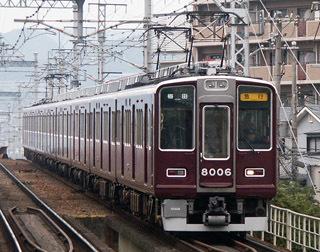 阪急宝塚線8000系