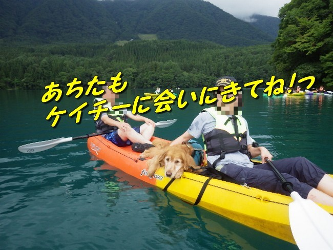 USER3093_original青木湖カヤック3
