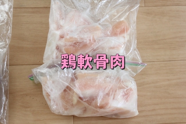 馬肉鹿肉鶏肉 004