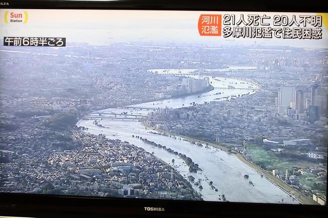 台風19号 011