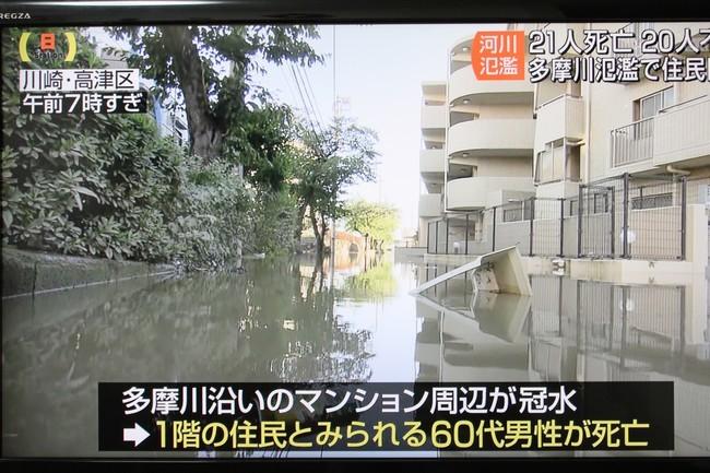 台風19号 013