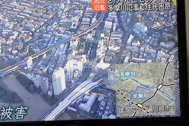 台風19号 016