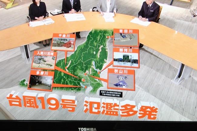 台風19号 020