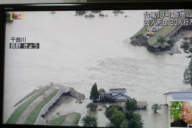 台風19号 021