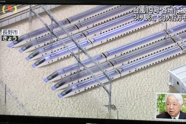 台風19号 023