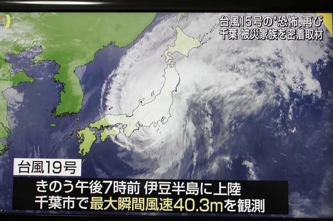 台風19号 029