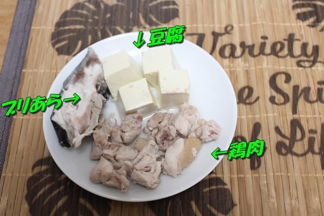 ケイチーご飯 4