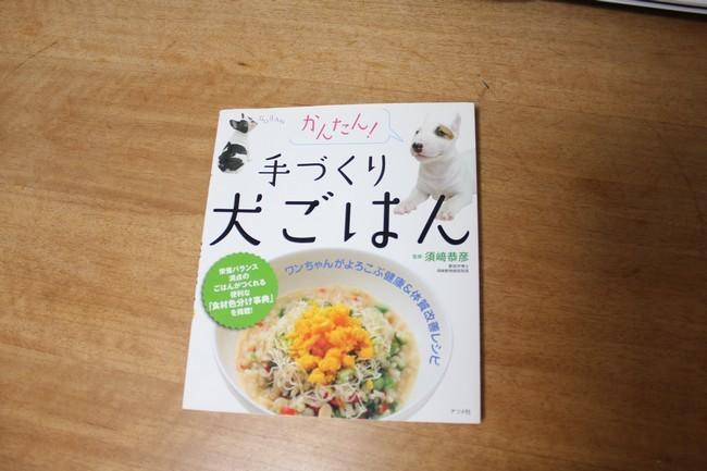 手作りご飯5