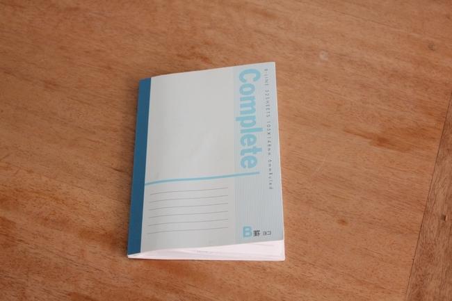 日光浴と手帳 018