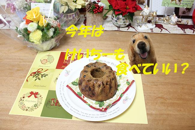 よっしーさん手作りケーキ 005