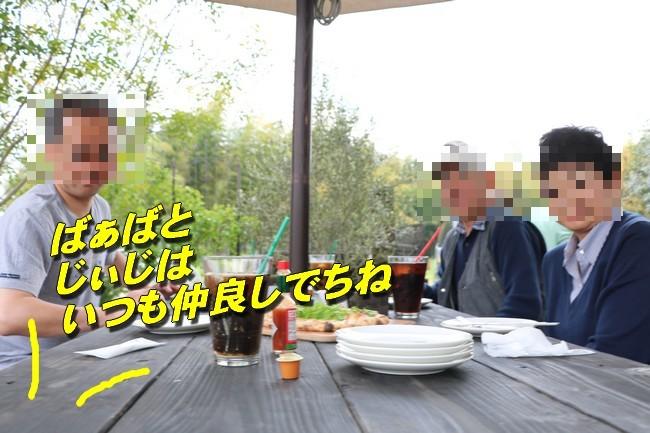 誕生日テーブル