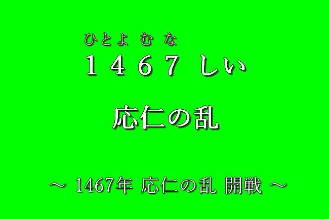 IMG_648702.jpg
