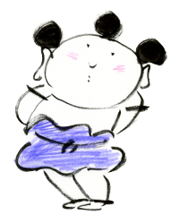 五福_立ち姿