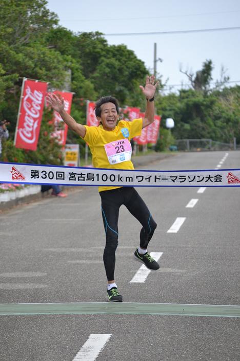 第30回宮古島ワイドーマラソン大会 けんけん堂