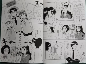 2019夏コミ新刊本文2