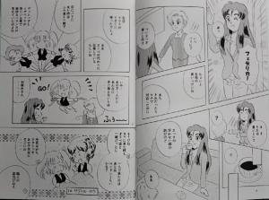 2019夏コミ新刊本文1