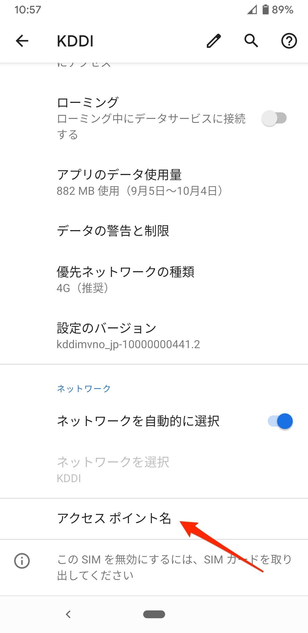 Screenshot_20190924-105727.jpg