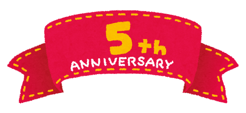 anniversary05.png