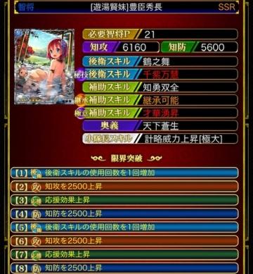 IMG_3465.jpg