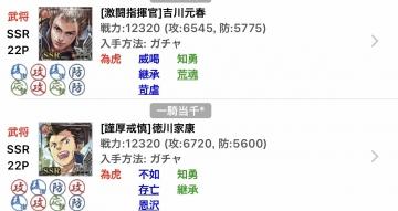 IMG_3582.jpg