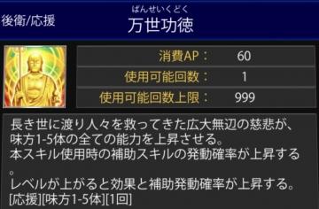IMG_4048.jpg